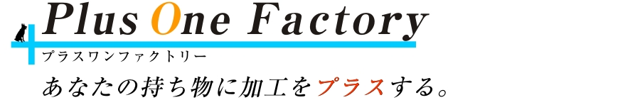 Plus One Factory~プラスワン ファクトリー~